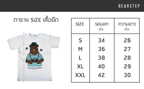 size_t-shirt